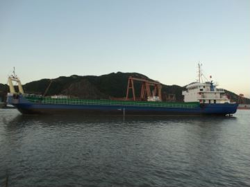 Barge LCT, 246 FT, 3000 DWT, 2014, Ref C3774