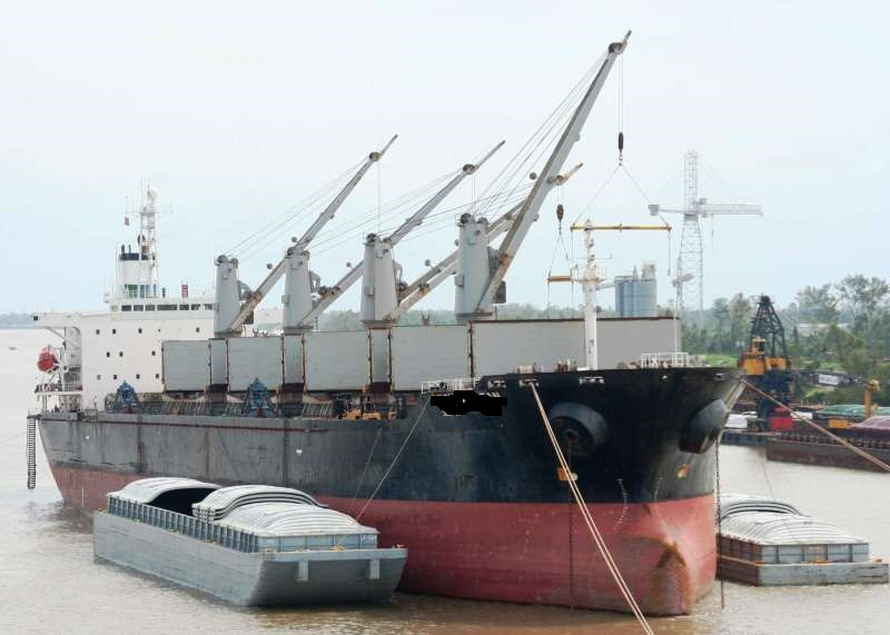 Bulk Geared carrier 45,262 Dwt 1994, Ref C4128